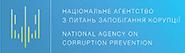 Антикорупційна діяльність