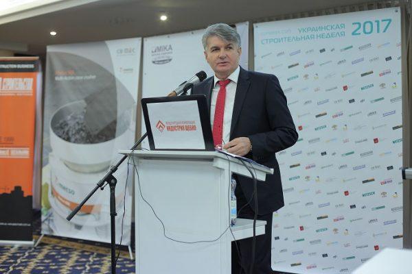 Щорічна міжнародна конференція «Індустрія щебню»