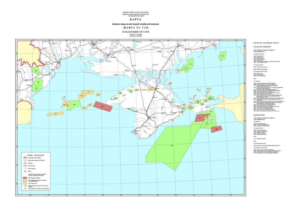 147 спецдозволів на надра в окупованому Криму та шельфі Чорного та Азовського морів залишаються дійсними - Кирилюк