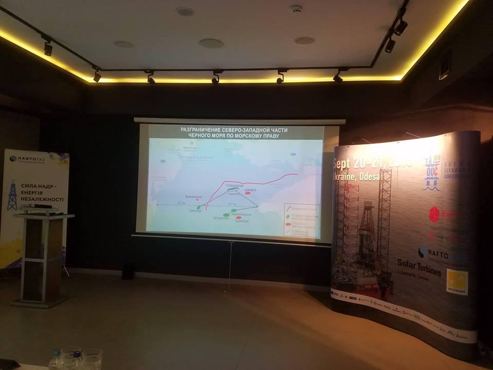 Інвестор більше не має отримувати погодження облрад для видобутку газу на морському шельфі – Держгеонадра