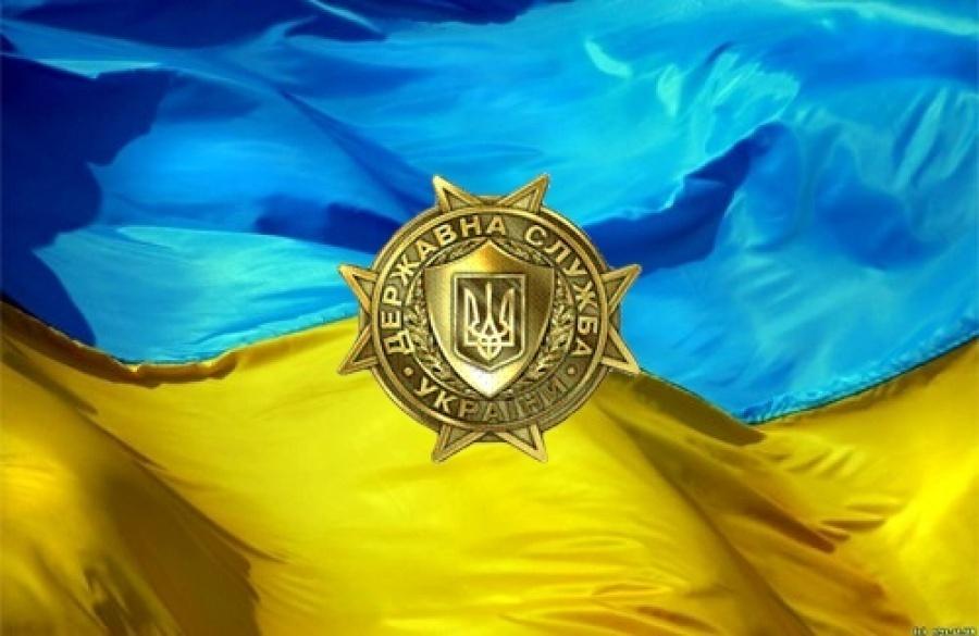 Привітання Олега Кирилюка з Днем державної служби
