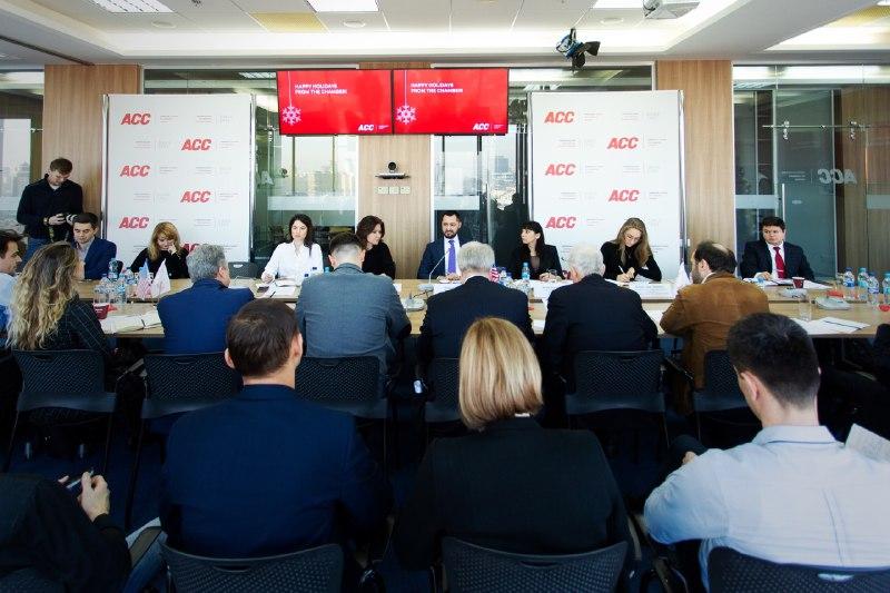 Розпочали обговорення Концепції Кодексу про надра із бізнес-спільнотою