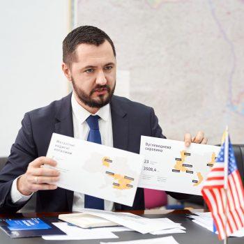 Геологічна служба США із офіційним візитом у Держгеонадрах