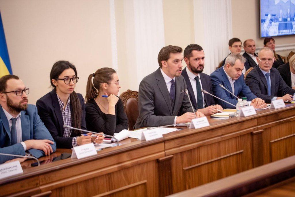 У Кабміні провели селекторну нараду по залученню інвестицій у регіони