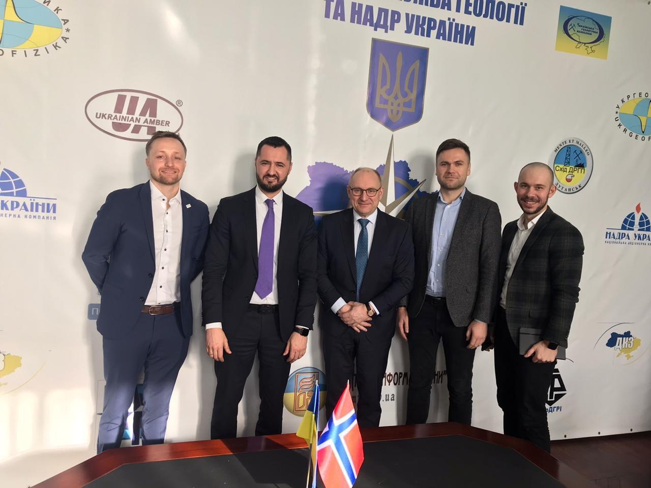 Голова Держгеонадр провів робочу зустріч з представниками Норвезько-української торгової палати