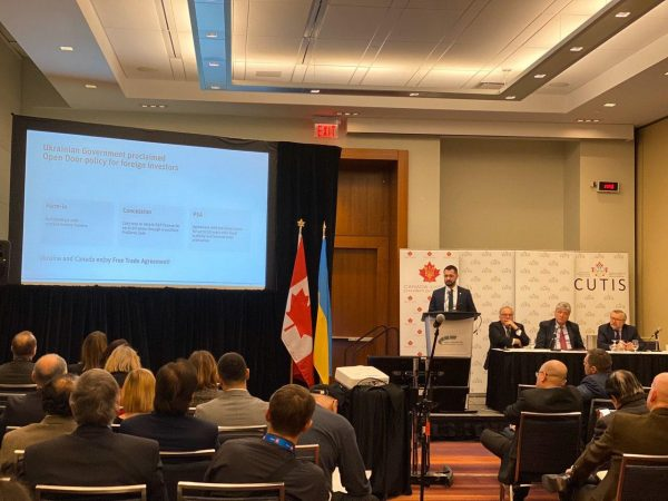 Роман Опімах презентував інвестиційні можливості для канадських бізнесменів