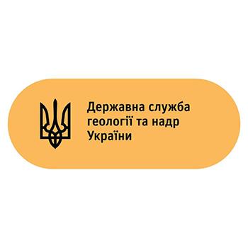 Офіційне роз'яснення Держгеонадр стосовно Бориславського родовища