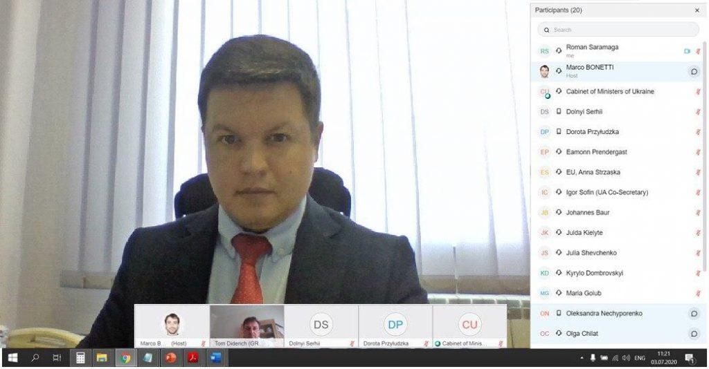 Держгеонадра ініціює створення Робочої групи із сировинних матеріалів Україна-ЄС