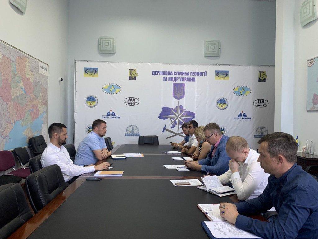 Держгеонадра провели зустріч із Федерацією роботодавців України