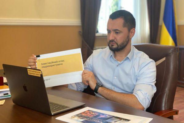 Держгеонадра поділилися досвідом із колегами з Азербайджану