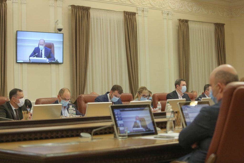 Уряд прийняв рішення про приватизацію чотирьох державних геологічних підприємств