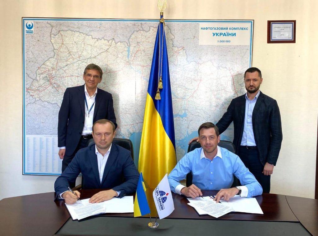НАК «Надра України» та АТ «Укргазвидобування» поглиблюють співпрацю