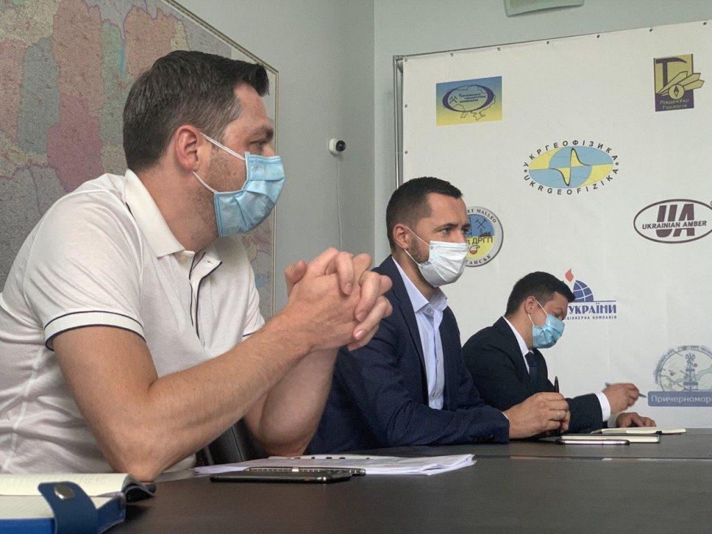 Держгеонадра на захисті інвестицій в українське видобування