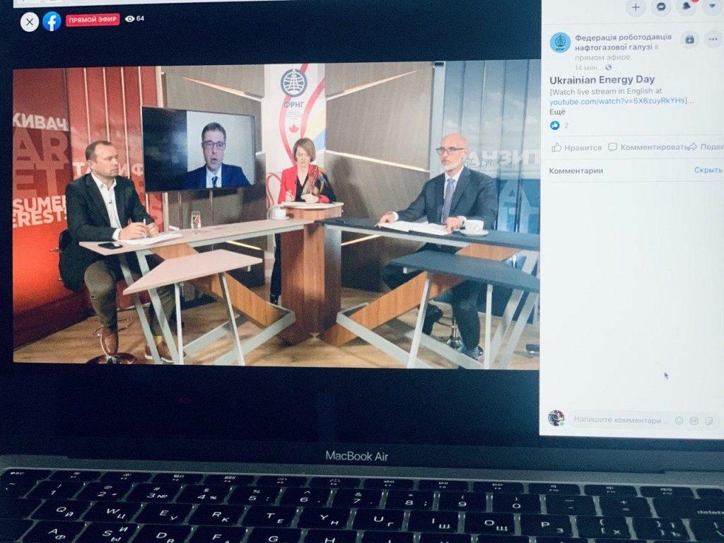 Презентували цифрові рішення у надрокористуванні на Ukrainian Energy Day