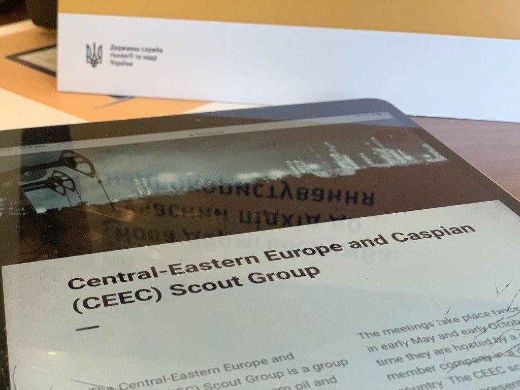 Держгеонадра стали членом CEEC Scout Group