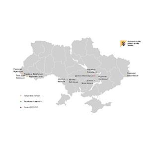 Держгеонадра пропонують золотоносні ділянки інвесторам