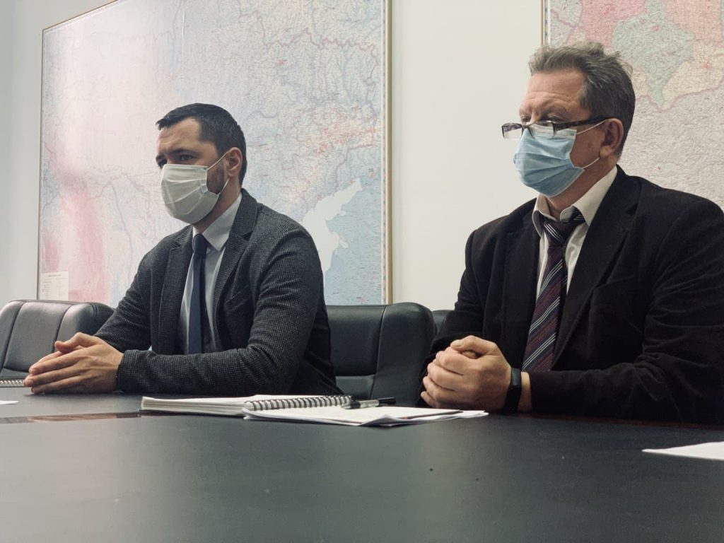 Держгеонадра та Східний ГЗК налагоджують співпрацю