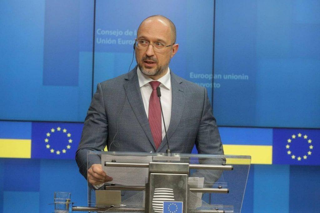 Нові горизонти співпраці із ЄС