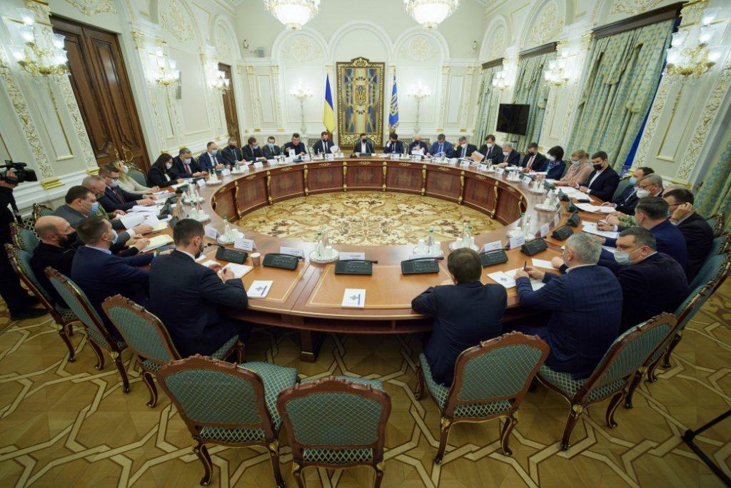 Президент України ввів у дію рішення РНБО щодо стану справ у сфері надрокористування