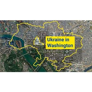 Держгеонадра взяли участь у конференції «Україна у Вашингтоні та за її межами: Посилення партнерства за допомогою інновацій та стартапів»