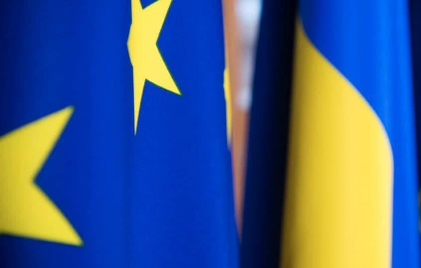 Налагодження стратегічного партнерства з Європейським Союзом