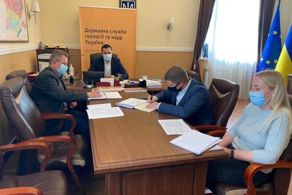 Держгеонадра провели першу робочу зустріч із представниками бізнесу щодо початку реалізації УРП