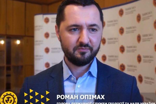 Робоча поїздка Романа Опімаха до Львівської області