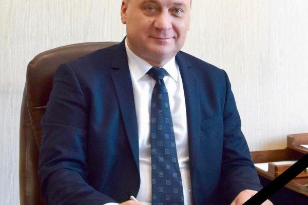 Держгеонадра висловлюють співчуття з приводу смерті керівника ДП «Укрнаукагеоцентр» Сергія Левченка
